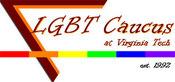 LGBT-vatech.jpg